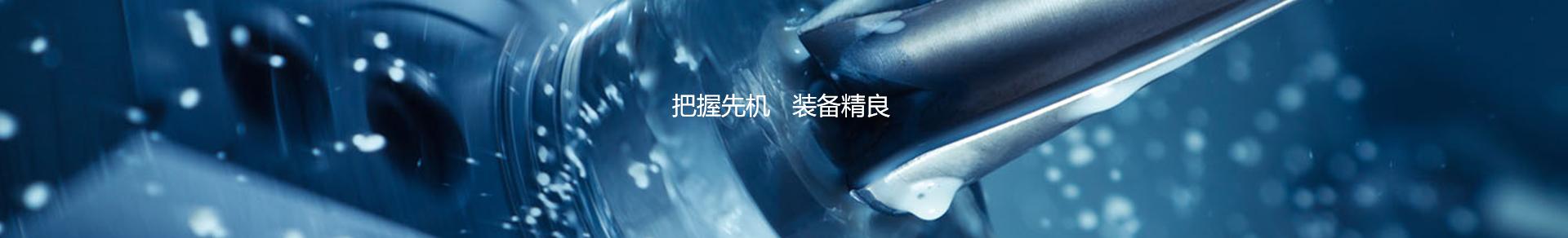 http://www.jinluchina.com/data/images/slide/20190923174828_210.jpg